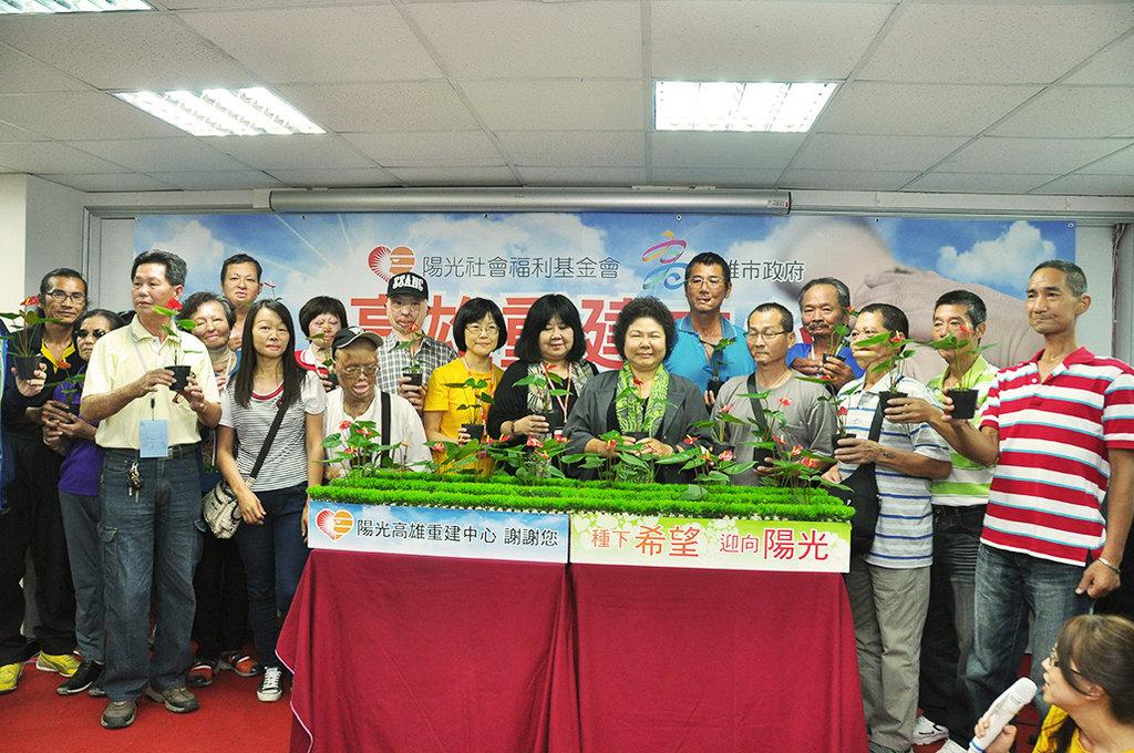 Opening ceremony of new rehabilitation center
