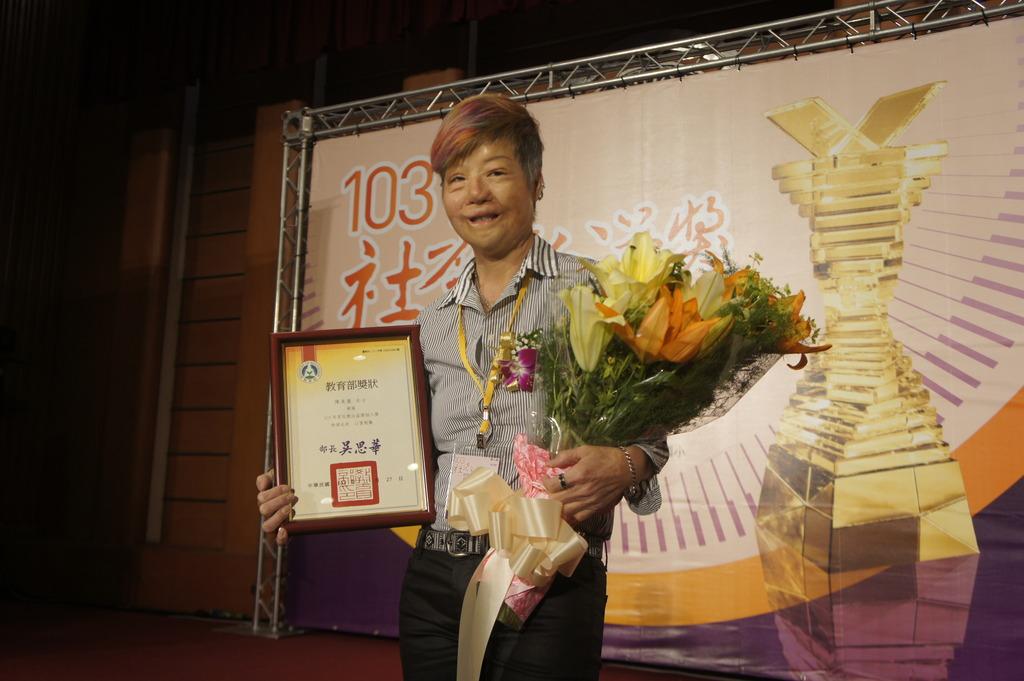 The award recognizes Mei-Li