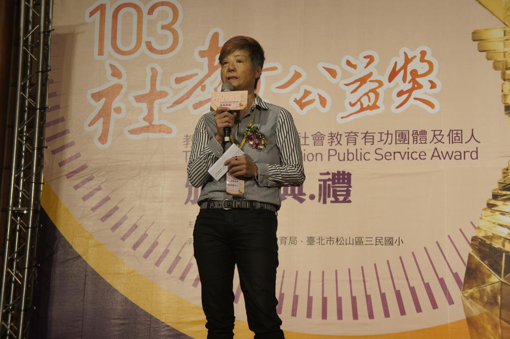 Mei-Li accepting a public service award
