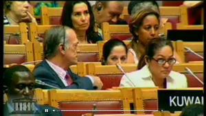 Panamanian Delegation at UNESCO