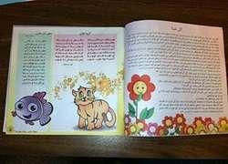 Salam, Salam Bachaha  Children's Magazine