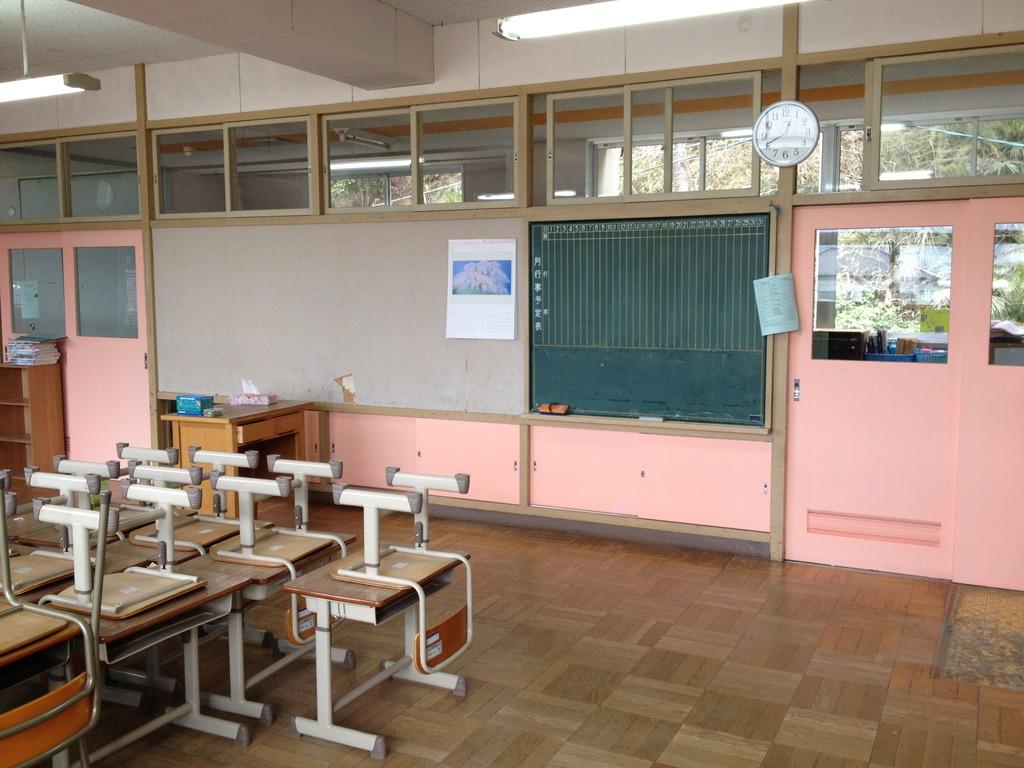 Pink classroom