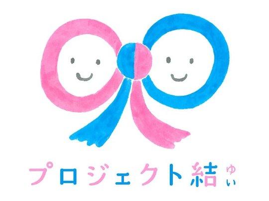Project YUI Logo