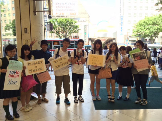 High school students raise funds for Nepal