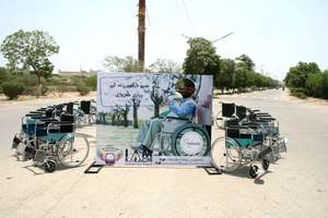 Guerrilla Awareness Campaign at Karachi University