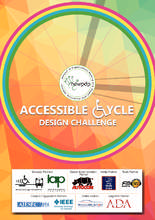 Accessible Cycle Design Challenge Brochure (PDF)