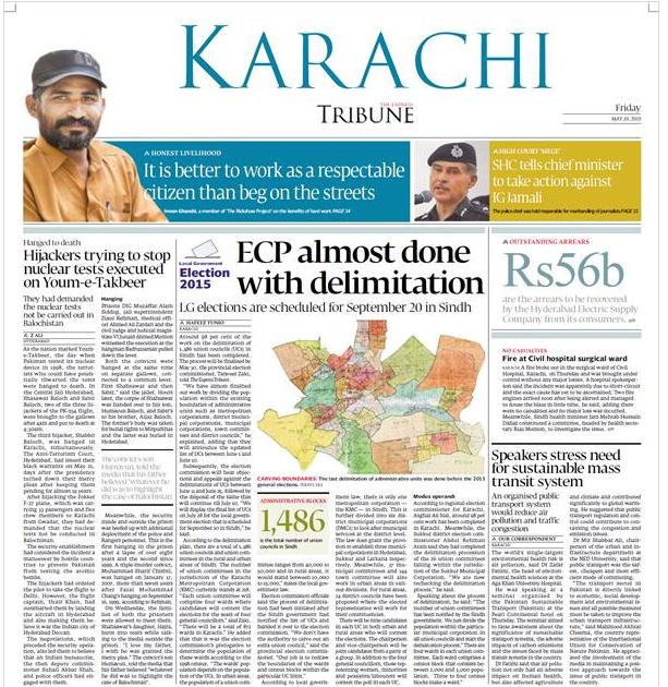 Imran on the top of Express Tribune