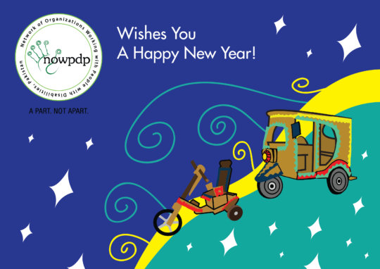 Wishing all our beloved supporters Happy New Year!
