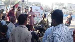 'Baithak' in Jamshed Town, Karachi