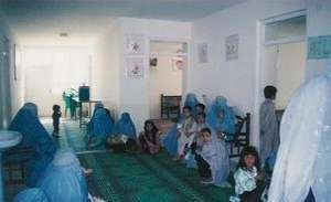 Mir Bacha Kot Clinic Hallway