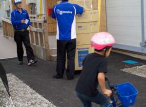 Distributing heating carpets while kids play