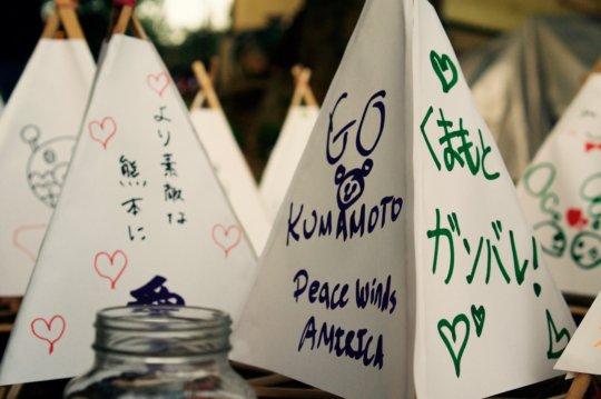 PWA contributes to a Mashiki community remembrance