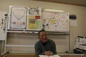 Minato District Leader, Mr. Chiba