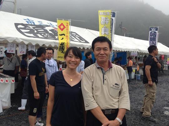 Mr. Sasaki and me at a summer festival