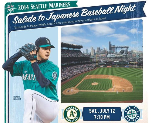 Seattle Mariners Join PWA to Continue Recovery