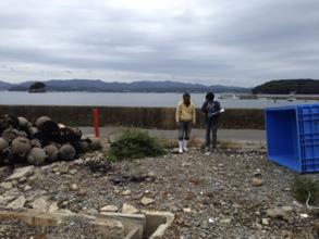 Tsunomiya site inspection