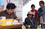 Rebuilding Communities and Livelihoods in Japan