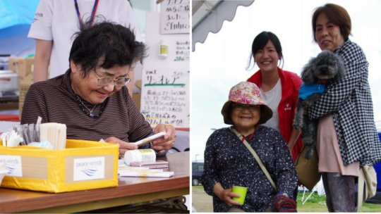Rebuilding Communities and Livelihoods in Japan