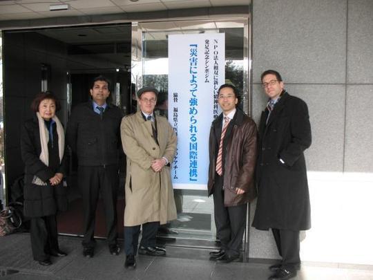 IMCRA Team at Fukushima