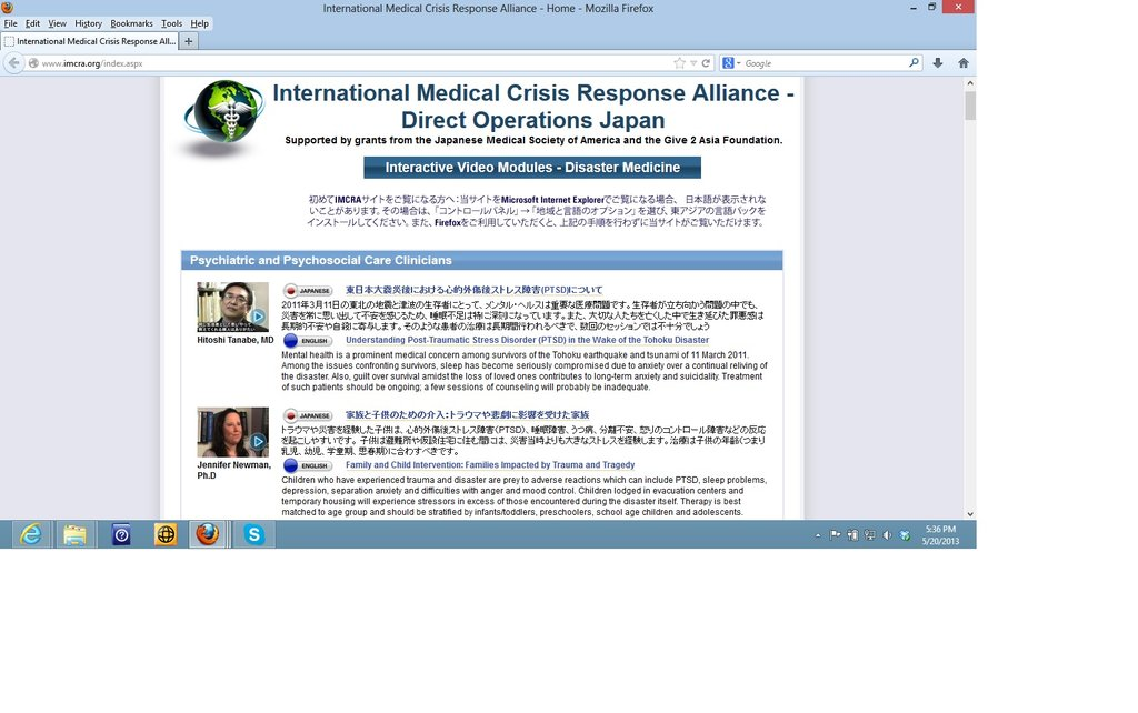 Snapshot of New Interactive IMCRA Access Portal
