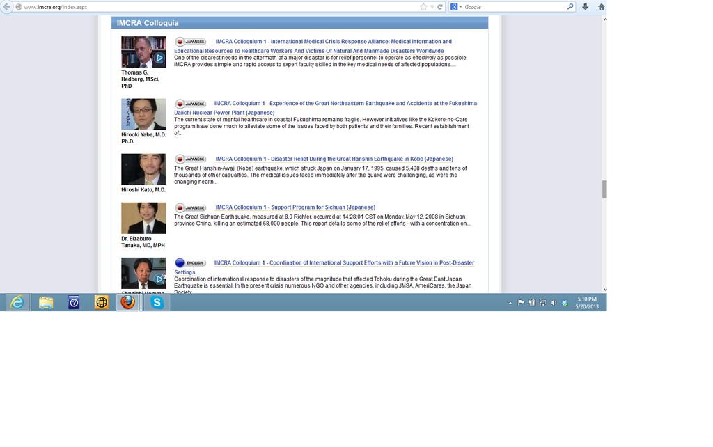 Snapshot of the Newly-Enhanced IMCRA website