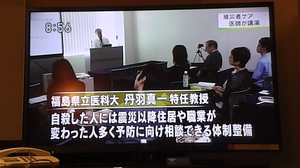 Conference covered by NHK Television