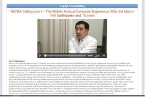 Dr. Jun Shigemura