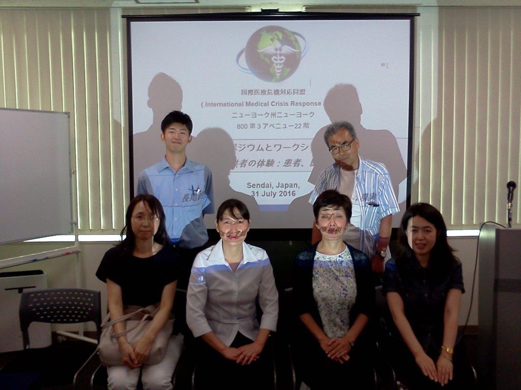 the hard working IMCRA relief team