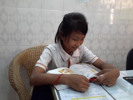 Nith reading