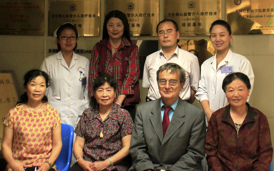 MCHC, KMU & China Cal leaders begin collaboration