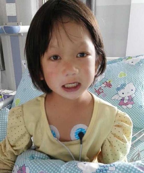 Little Liu