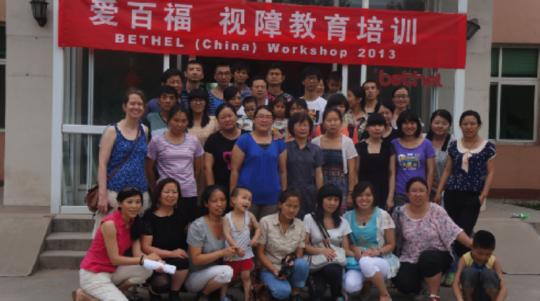 Group of workshop participants and Bethel teachers