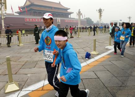 Running the Beijing mini marathon