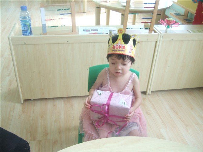 First Birthday Party at four years old