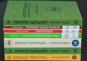 Radarami Books