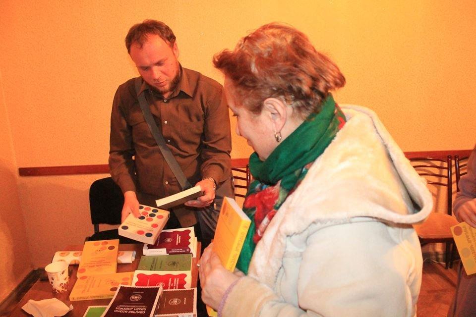Radarami Books at Kutaisi, Georgia