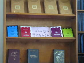 Radarami translations at Khoni Library