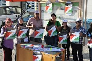 OneVoice Palestine Youth Leaders