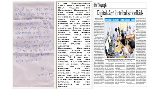 Parents Feedback & Media Coverage of ICT Project