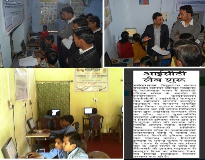 Gyantantra Digital Dost lab in action