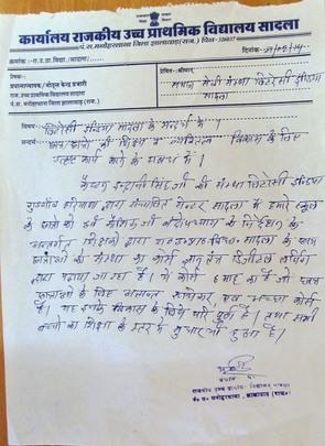 Appreciation letter about DIGITAL INCLUSION