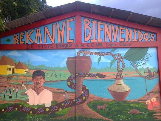 A completed mural in Santa Clara
