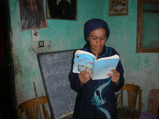 Health Literacy for 200 Women/Girls in Upper Egypt