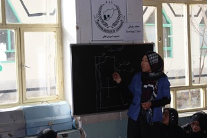 A Teacher Trained by AIL in Front of Her Class