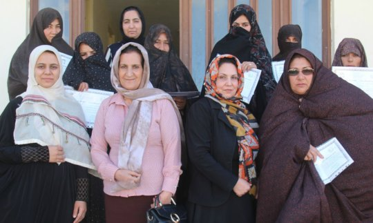 Train Effective Afghan Teachers