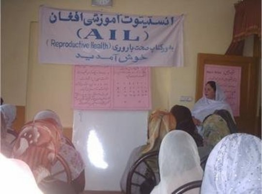 Reproductive Health Workshop