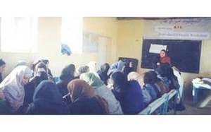 Reproductive Health Education