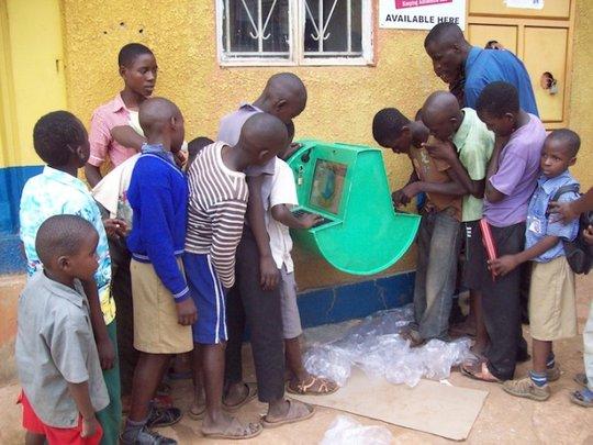 The Digital Drum - Uganda Youth Digital Inclusion