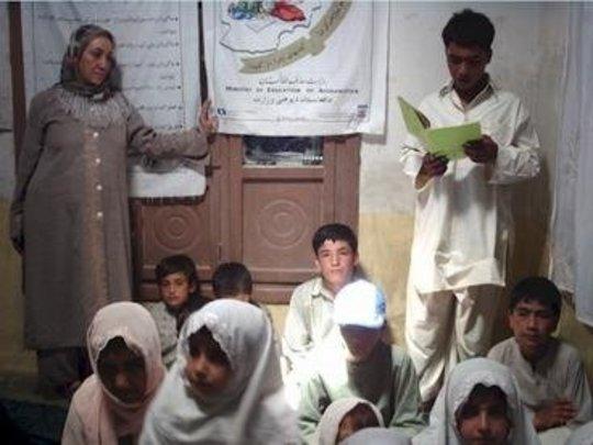 Darb-e-Iraq Learning Center