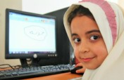 Afghans Learn Computing for their Jobs